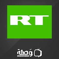 قناة روسيا اليوم مباشر