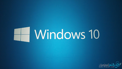 كيف يمكنك منع إعادة تشغيل النظام بشكل كامل فى ويندوز 10 عند تثبيت التحديثات