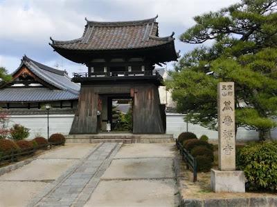 京都・万寿寺