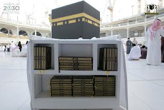 Keutamaan dan Kelebihan Membaca al Quran