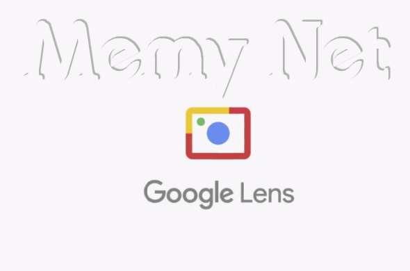 تطبيق عدسة جوجل