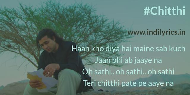 Chitthi | Jubin Nautiyal ft. Akanksha Puri | Quotes | Pics | Images | Photo