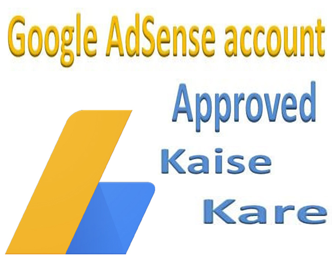 Google adsense account approved kaise kare 2019 in hindi : Google adsense account approval kaise karaye tips and trick in hindi
