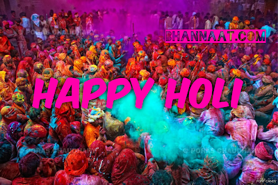 holi color wth bhannaat