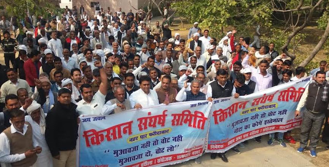BJP government not listening to agitating Anna, hundreds of farmers marched on foot, memorandum to City Magistrate