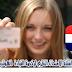 اسئلة امتحان التيوري لرخصة القيادة الهولندية باللغة العربية للرغبين بالتحضير حسب النطام الجديد 2018