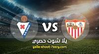 نتيجة مباراة اشبيلية وايبار اليوم 06-07-2020 الدوري الاسباني