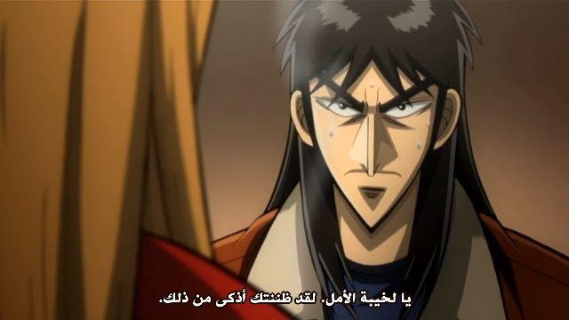animeplace kaiji arabic