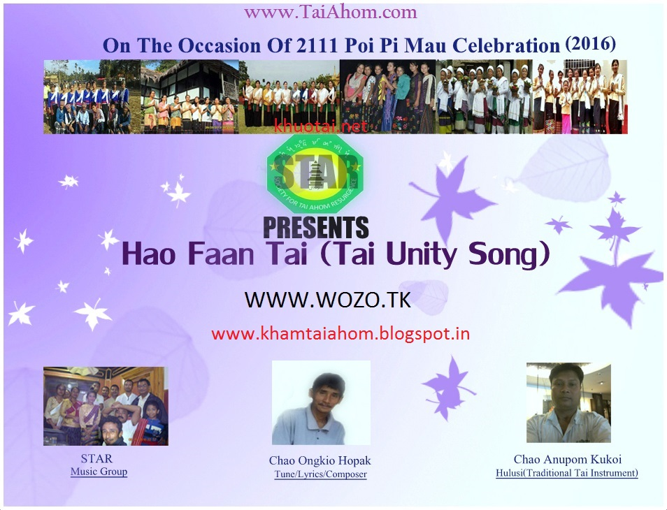 Tai Unity Song [ Hao Faan Tai ] New Tai Song released by STAR