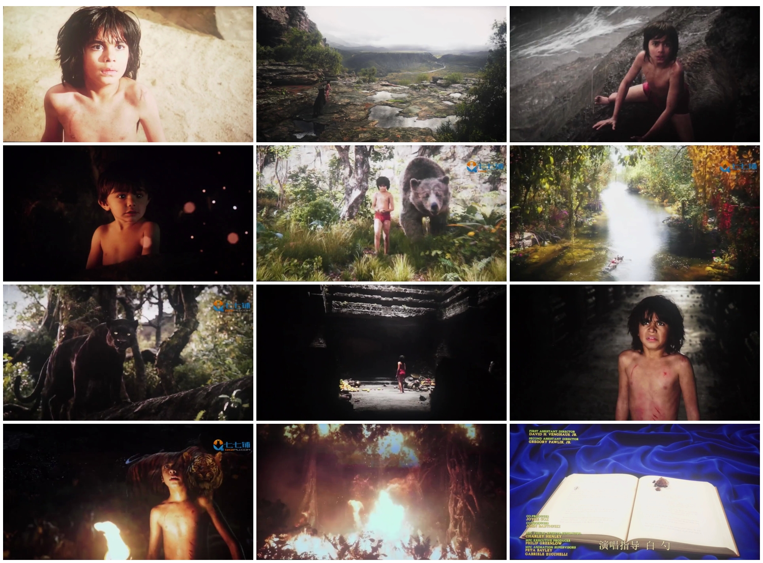 The Jungle Book Screenshot