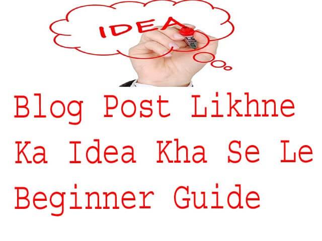 Blog Post Likhne Ka Idea Kha Se Le Beginner Guide