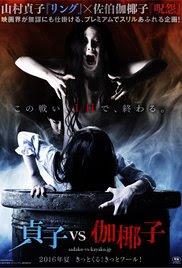 Sadako v Kayako (2016) Subtitle Indonesia