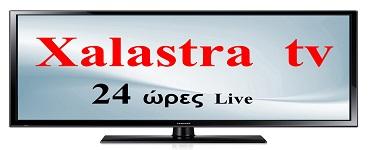 xalastra tv