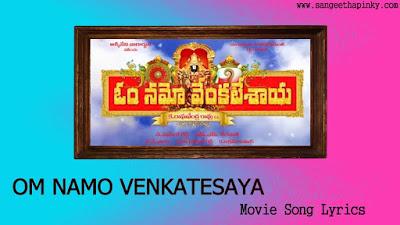 Om-Namo-Venkatesaya-telugu-movie-songs-lyrics