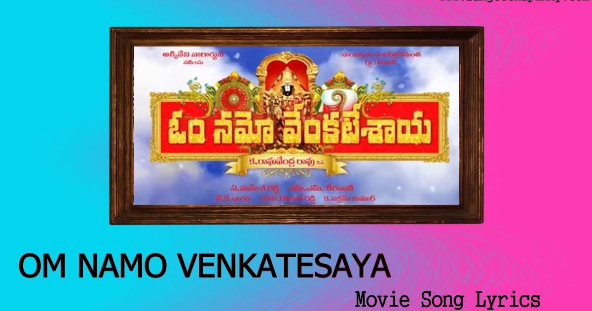 Lyric om lyrics : Om Namo Venkatesaya Telugu Movie Songs Lyrics.