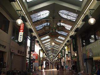 Unique Japan Tours Okayama Shotengai