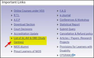 NIOS D.el.ed study center कैसे पता करे