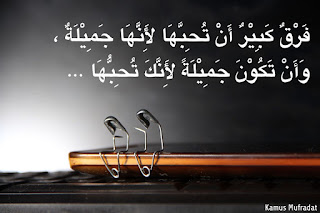 gambar kata kata mutiara cinta bahasa arab