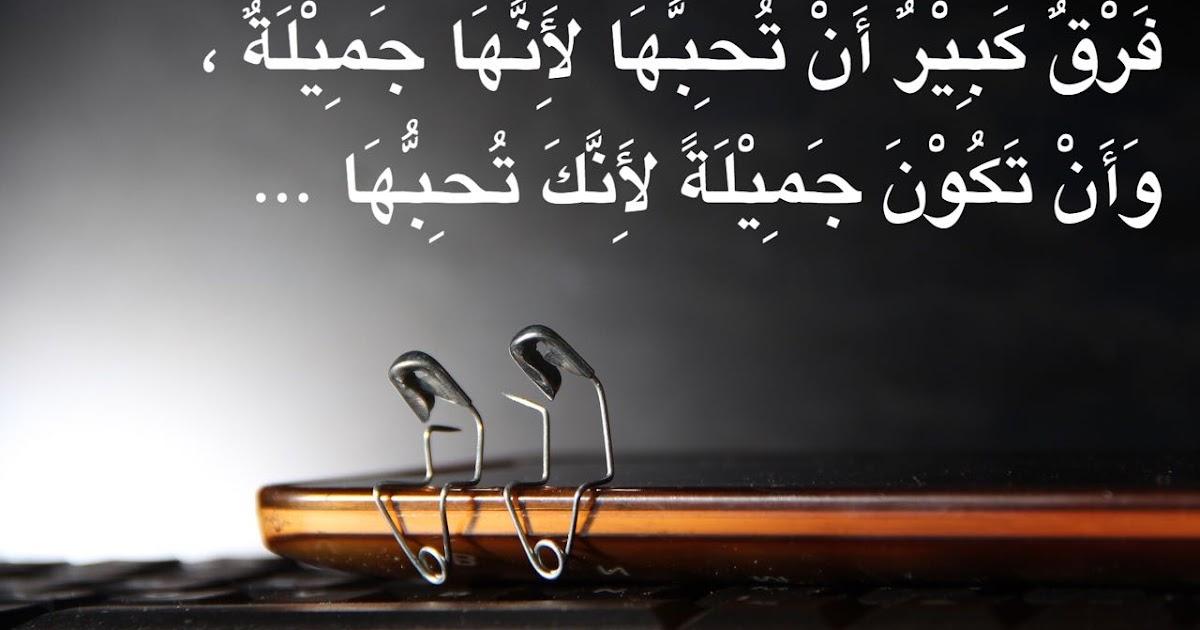 Gambar Kata Kata Arab Sobkatakata