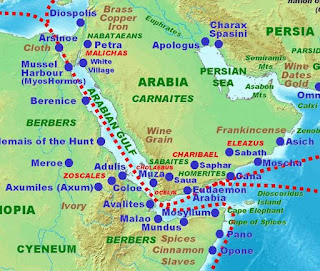 Ports in the Arabian peninsula as described in Periplous of the Erythreaen Sea
