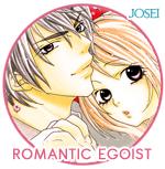 https://4.bp.blogspot.com/-v13R-1FqLws/WHjMr49j4sI/AAAAAAAAF-c/242w8qZzH8w5l75KvfcTTh56QPWsuqK6ACLcB/s1600/romantic.png