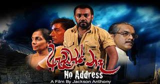 Address Na Full Sinhala Movie