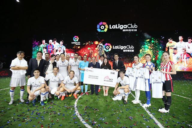 LaLiga presenta en Shanghái LaLiga Club, su primer club de fans