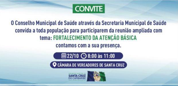 Conselho Municipal de Saúde de Santa Cruz convida a população para evento