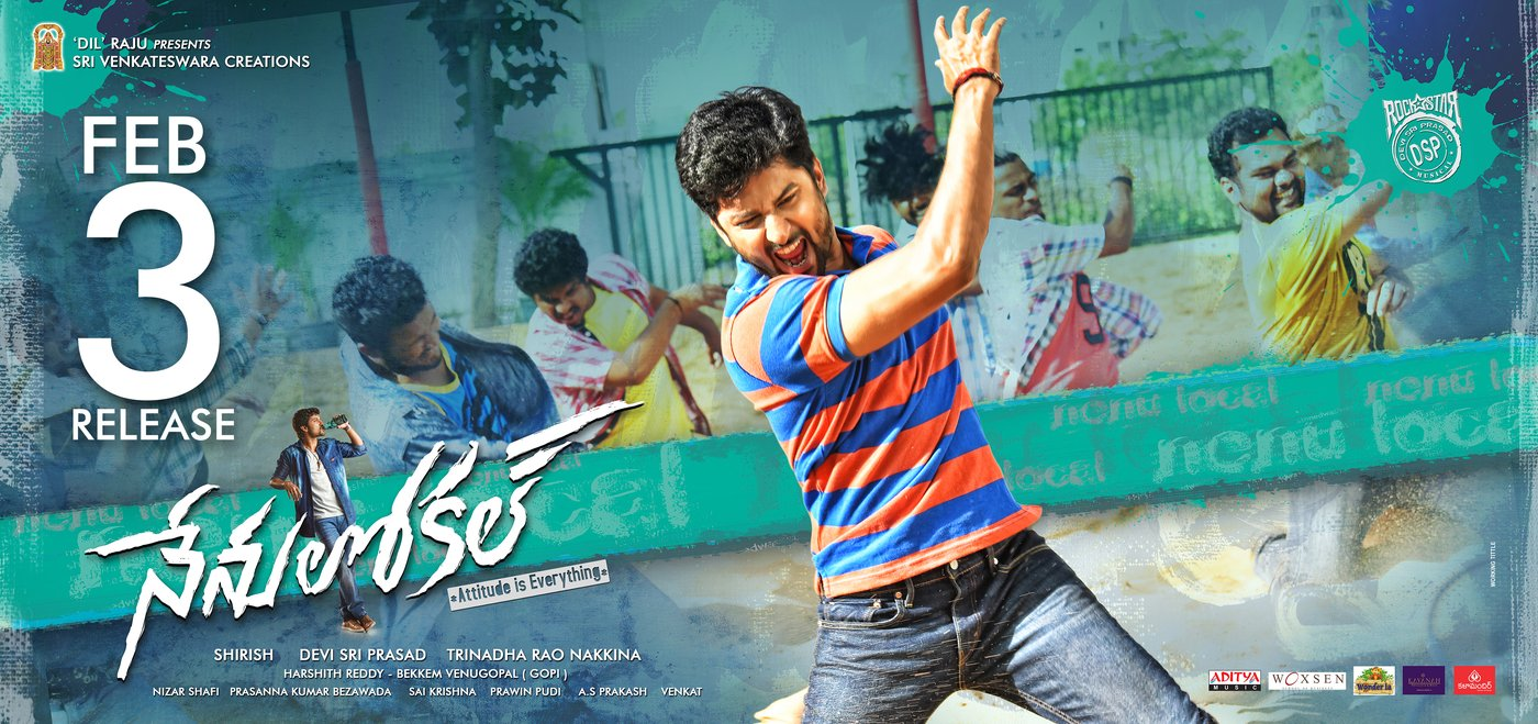 Nenu local movie wallpapers-HQ-Photo-8