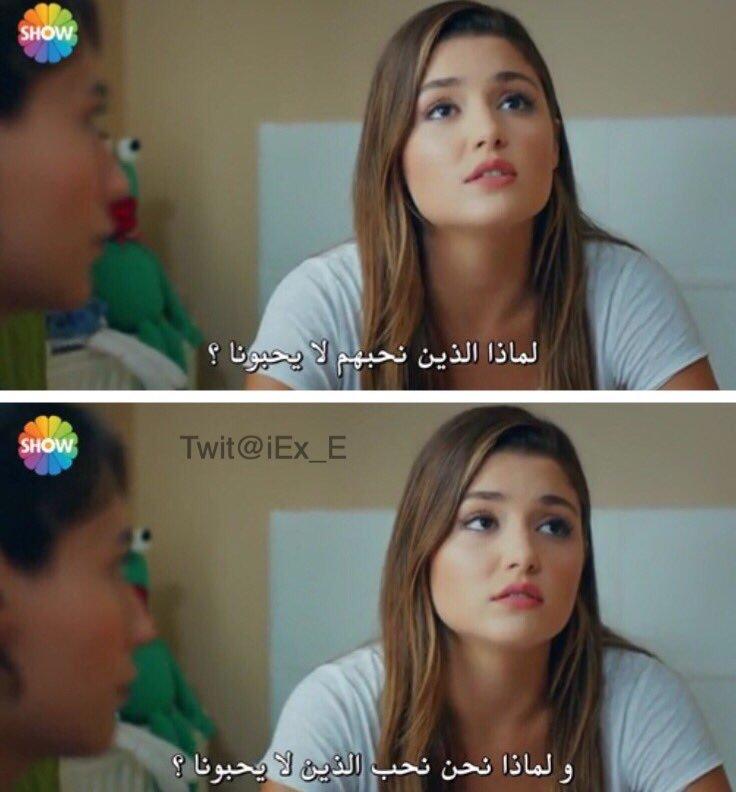 صور مراد وحياة 2018 ابطال مسلسل الحب لا يفهم من الكلام