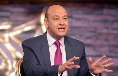 عمرو اديب, قناة الجزيرة, فيديوهات التظاهر, احتفال فوز الاهلى,