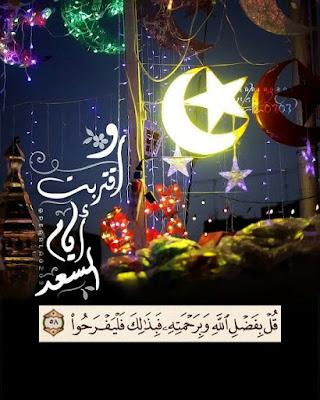 صور بوستات عن رمضان، احلى منشورات 2018 عن قرب رمضان 6d88b90d947c04f619c5