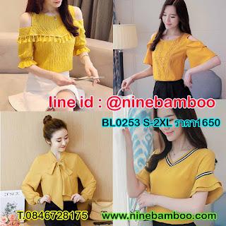 เสื้อเชิ้ตลูกไม้ชีฟองสีเหลือง