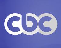 مشاهدة قناة CBC 1 بث حي مباشر اون لاين online بدون تقطيع