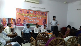bjp-meeting-dumka