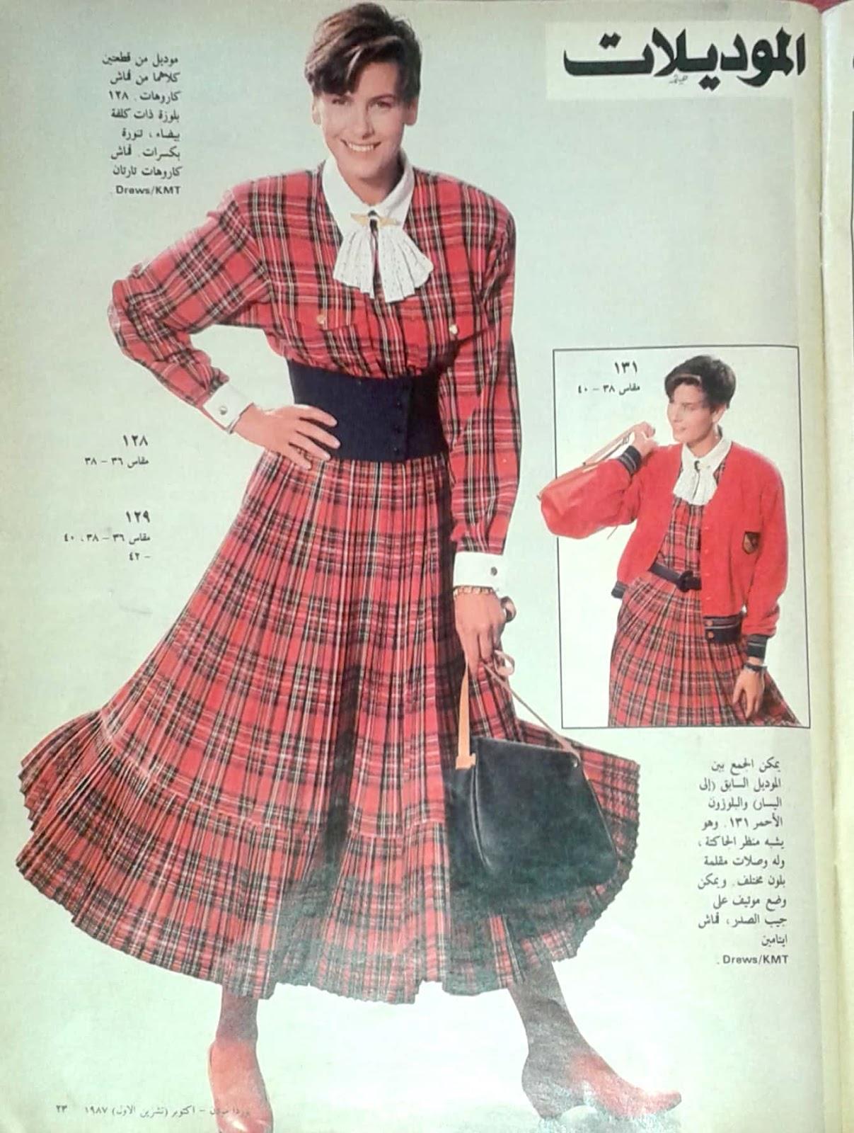 6dede0850733d تحميل مجلة بوردا بالعربي اصدار شهر اكتوبر ~ تعليم خياطة-Learn sewing