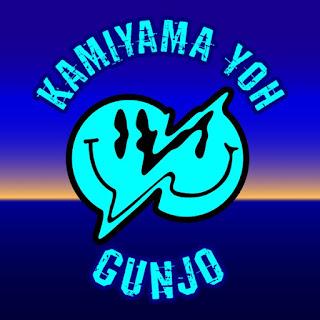 Yoh Kamiyama – Gunjou