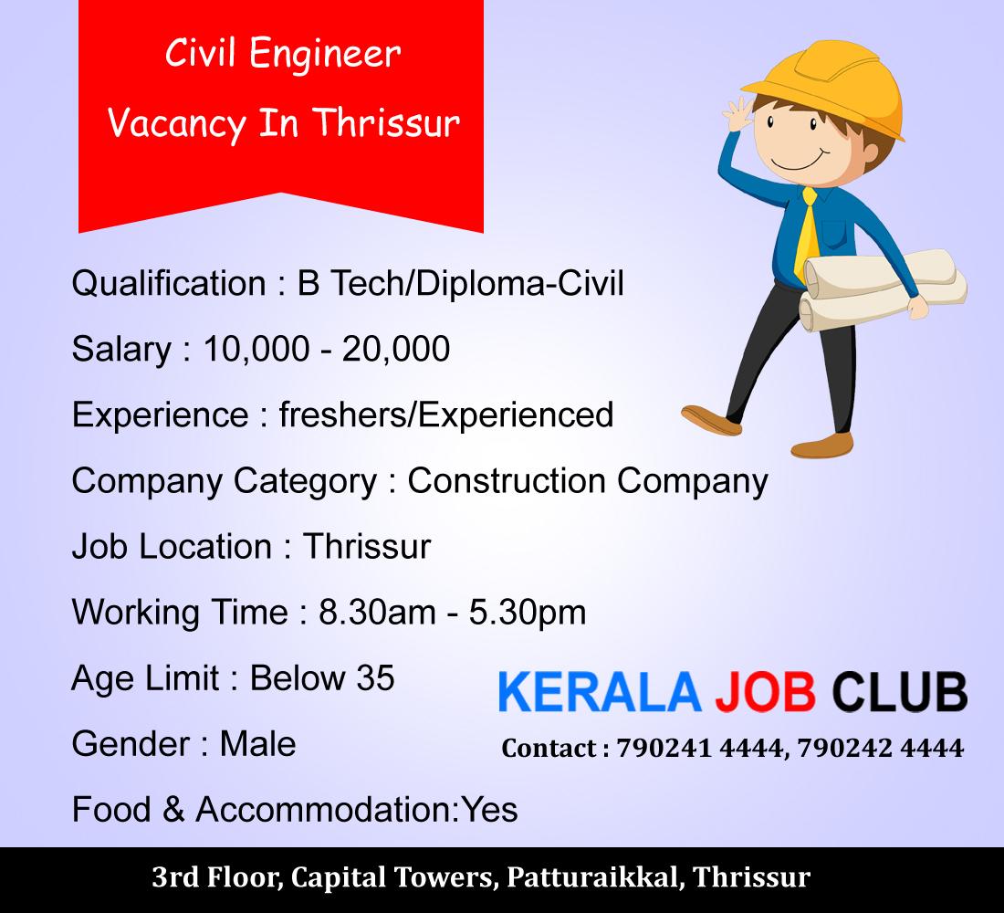 Civil Engineer Vacancy In Thrissur