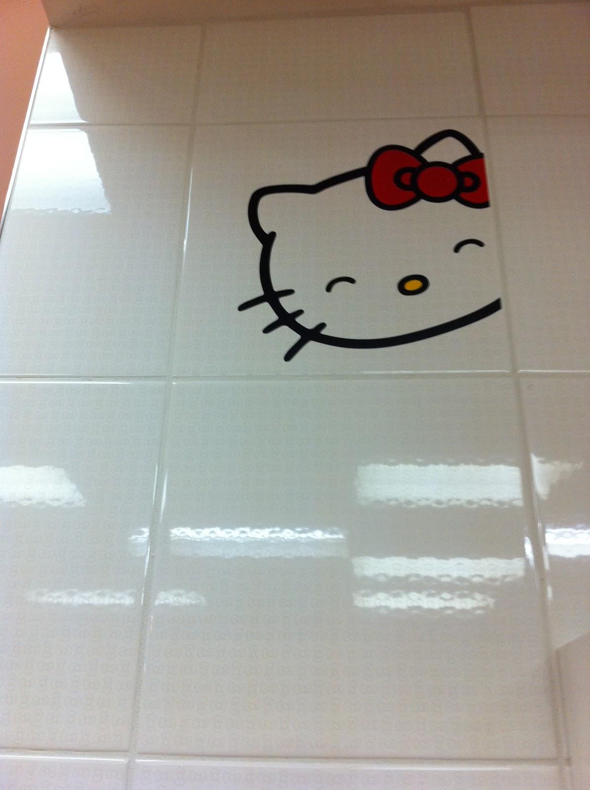 To Da Loos: Hello Kitty Bathroom Tiles