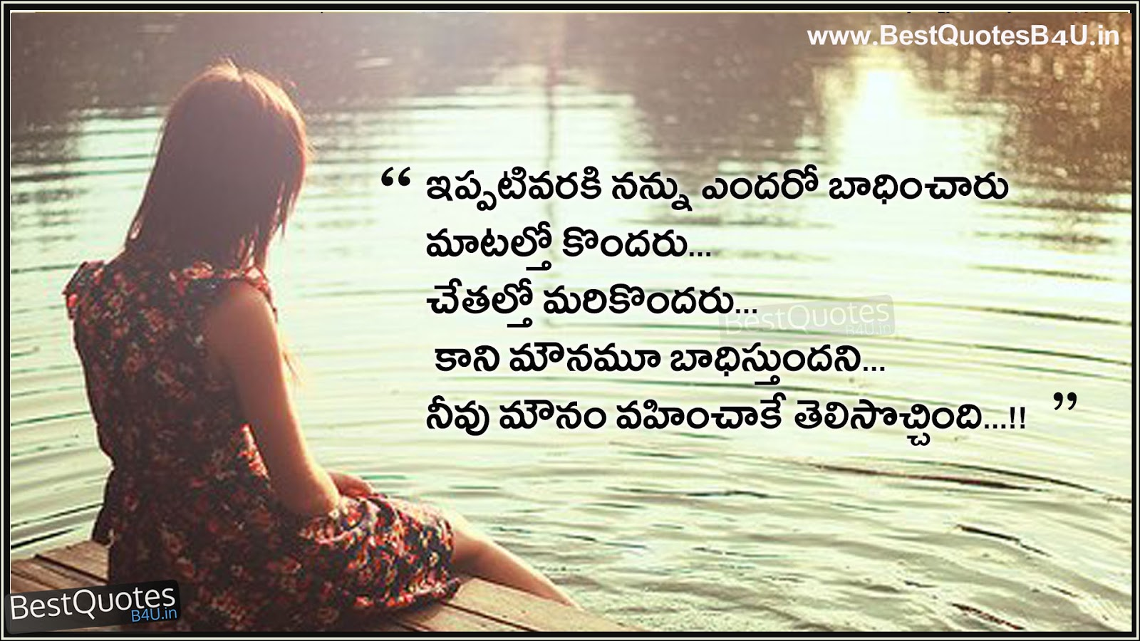 Sad Heart Touching English Quotes Best telugu love quotes feeling alone