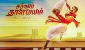 Top 10 Tamil movie Songs 2018 Sarvam Thaala Mayam song Sarvam Thaala Mayam movie film weekly rating