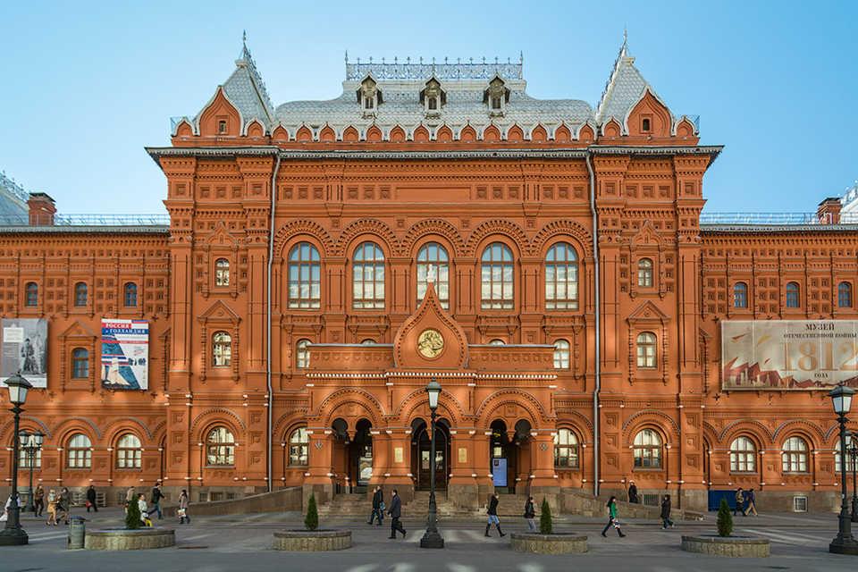 Museu da Guerra Patriótica de 1812 - Moscou