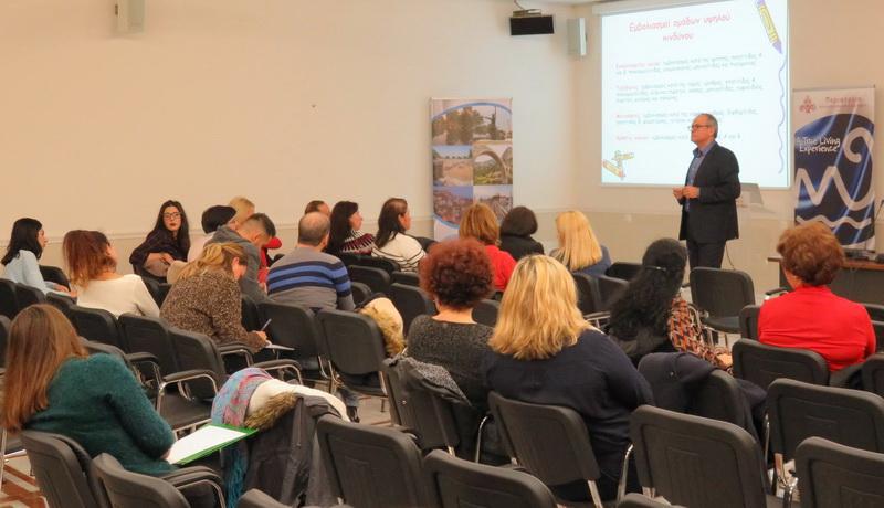 Συνεχίζονται οι διαλέξεις της Ακαδημίας - Δομής Δια Βίου Μάθησης Περιφέρειας ΑΜ-Θ