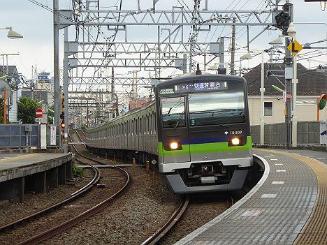 京王電鉄 快速 若葉台行き8 都営10-300形500F・510F・520F・540F