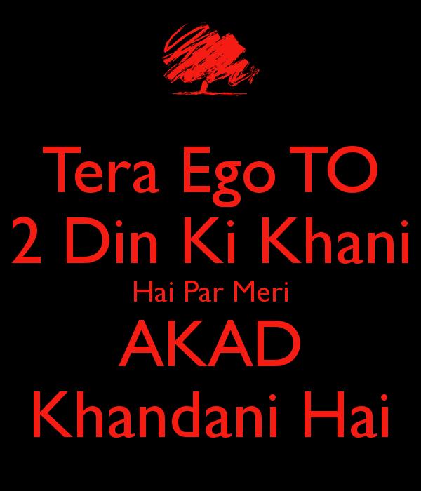 Ego statuses