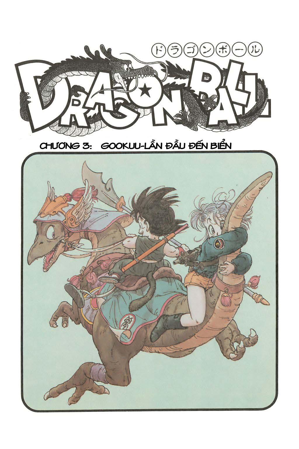 Dragon Ball chap 3 trang 1