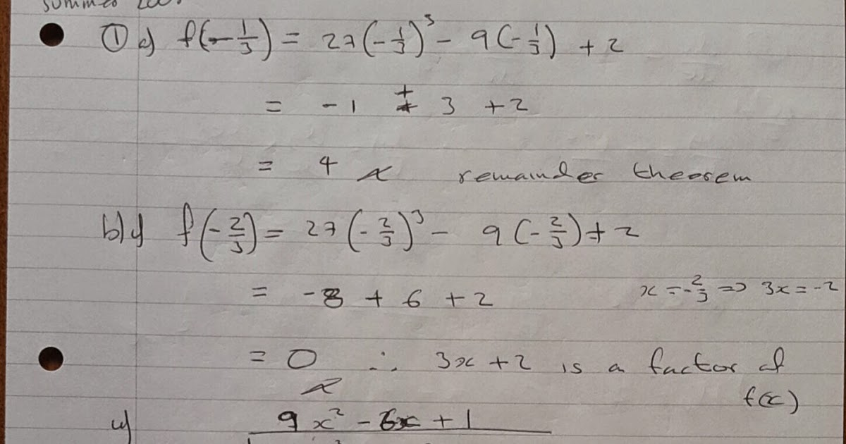 A Level Maths Notes: AQA Core 4 Summer 2008 Exam Paper