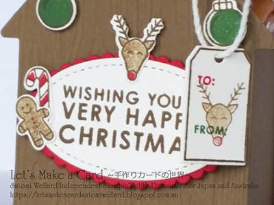 Iconic Christmas  Mini House Box Satomi Wellard-Independent Stampin'Up! Demonstrator in Japan and Australia, #su, #stampinup, #cardmaking, #papercrafting, #rubberstamping, #stampinuponlineorder, #craftonlinestore, #papercrafting, #handmadegreetingcard, #greetingcards, #handmade, #onlinestore  #iconicchristmas #giftwrapping, #minibox, #treatbox, #homelife #スタンピン #スタンピンアップ #スタンピンアップ公認デモンストレーター #ウェラード里美 #手作りカード #スタンプ #カードメーキング #ペーパークラフト #スクラップブッキング #ハンドメイド #オンラインクラス #スタンピンアップオンラインオーダー #スタンピンアップオンラインショップ   #動画 #フェイスブックライブワークショップ #スタンプスクール 、#アイコニッククリスマス #ヒートエンボス、#クリスマスツリー #ミニボックス、#トリートボックス、#ギフトラッピング