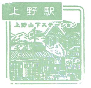 tampon gare ueno tokyo
