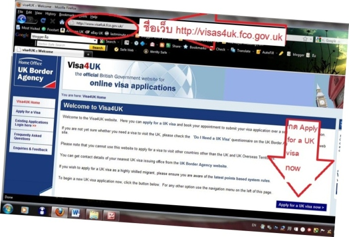Visa Uk Online Application Form on online birth certificate, online job application print outs, online background, online loan application, online application processes, maintenance request form, personal statement form, online bible study, online mobile apps, online job description, financial aid form, online application icon, transcript request form, online albertsons job application, physician query form, job search form, employee benefits form, calendar form, online privacy policy, online application template,